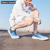 【2件2.5折到手价:53.75】美特斯邦威男鞋休闲鞋夏季新款时尚热切渐变慢跑鞋男202347