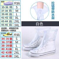 雨鞋套防滑加厚耐磨防水雨天高筒户外防雨男女士学生旅游