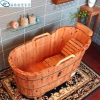 浴盆 木质木桶沐浴香柏浴桶泡澡浴缸洗澡浴盆身高浴室卫生间白色空缸卫浴 方款 1.5-