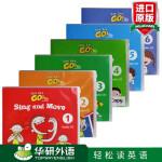 牛津幼儿英语歌曲音频CD 1-6 英文原版 Get Set Go Sing And Move Audio CD 1-6