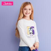 【限时抢购:29.8】笛莎童装女童长袖T恤2019秋季新款中大童儿童小女孩印花长袖上衣
