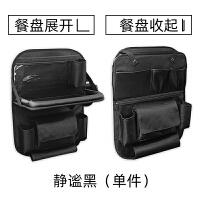 车后挂整理袋汽车座椅收纳袋椅背挂袋多功能车载用品后排折叠餐桌靠背置物袋