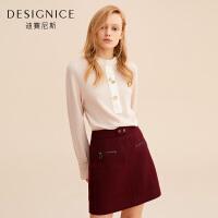 【2折参考价:140元】迪赛尼斯女装一步裙短裙高腰纯色矮个子包臀半身裙女
