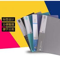 华杰文具桌面收纳A4文件夹板夹H301资料档案夹办公学习用品