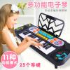 【满199减100】儿童早教电子琴多功能音乐钢琴初学益智玩具送男孩女孩1-3-6岁生日六一儿童节礼物