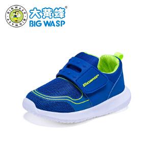 大黄蜂儿童学步鞋男童鞋2018秋季新款婴儿鞋宝宝鞋子女1-3岁 软底
