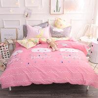 床上用品被子少女心全棉床单被罩四件套纯棉被套粉色被单公主风
