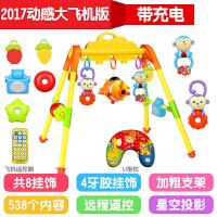 新生婴儿玩具健身架 儿童健身器宝宝音乐早教玩具0-1岁3-6-12个月 飞机版【充电遥控投影】538内容 送U型枕