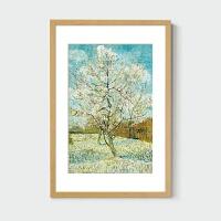 向日葵梵高装饰画艺术油画抽象挂画客厅沙发背景墙画玄关壁画1