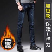 加绒牛仔裤士修身秋冬款加厚保暖弹力宽松小脚裤子式韩版长裤