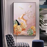 玄关装饰画竖版过道简约现代美容院走廊单幅客厅浮雕挂画餐厅壁画 80*120 12mm薄板 独立