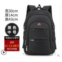 男 高中学生女电脑包商务双肩包大学生旅行包 男士背包大容量书包