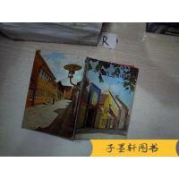 【旧书二手书9成新】不丑的丑小鸭 : 叶君健 湖南少年儿童出版社