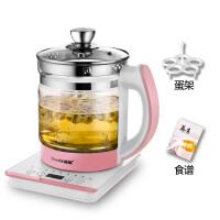养生壶全自动玻璃多功能电热烧水壶花茶壶黑茶煮茶器煲