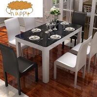 【支持礼品卡】时尚客厅家具餐桌椅组合现代环保烤漆钢化玻璃餐桌现货 5rz