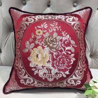欧式抱枕沙发靠垫方垫大号提花布艺刺绣抱枕芯靠垫套