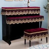 欧式钢琴罩全罩钢琴套半罩盖布防尘罩现代简约卡哇伊钢琴凳罩