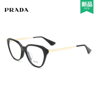 Prada/普拉达眼镜框女 全框板材眼镜架潮可配近视眼镜框VPR28S-F