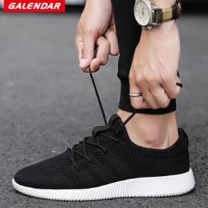 【限时抢购】Galendar男子跑步鞋2018新款男士轻盈缓震透气运动休闲跑鞋QDZ42