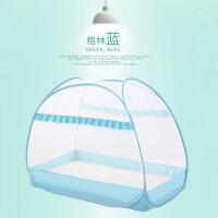 儿童床蚊帐婴儿床蚊帐蒙古包通用宝宝蚊帐罩新生儿可折叠底免安装