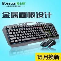 2018新款 博士顿8350机械手感悬浮键鼠套装背光金属游戏键盘