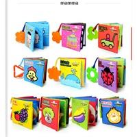 妈妈布书婴儿布书宝宝 0-2岁益智早教宝宝玩具0-2岁