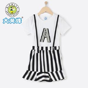 大黄蜂童装 女童夏装2018新款 吊带裙短袖T恤套装洋气儿童韩版潮