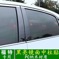 17款全新现代悦动IX25改装车窗饰条索纳塔8途胜PC纳米镜面中柱贴