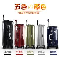 保护套行李旅行拉杆登机箱套透明耐磨无需脱卸20寸 箱套 TOPAS 20-21寸箱套
