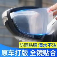 汽车后视镜防雨贴膜倒车反光镜防雾玻璃通用防水剂长效膜专用全屏