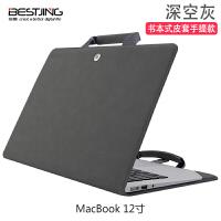 macbook2018新款Pro13寸苹果air13.3电脑包13寸笔记本内胆包Mac1 其它尺寸