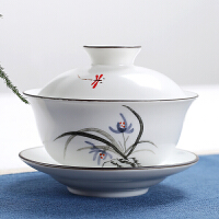 亚光盖碗陶瓷三才碗介杯功夫茶具泡茶器零配四种款式可选