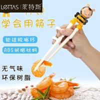 W 儿童不锈钢筷子训练筷初学宝宝筷子小孩家用练习筷幼儿学习筷