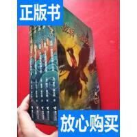 [二手旧书9成新]波西.杰克逊系列-(全5册)有盒 /[美]雷克莱尔顿