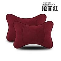 汽车头枕护颈枕一对记忆棉枕头车用颈椎枕座椅抱枕车载靠枕腰靠垫