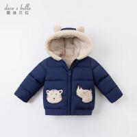 davebella戴维贝拉男童棉服冬季新品儿童短款棉衣外套DBX15581