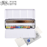 进口温莎牛顿艺术家水彩颜料12色/24色固体管状水彩颜料套装
