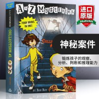 A to Z Mysteries初级章节书 A to Z Mysteries Collection神秘案件1- 4个故