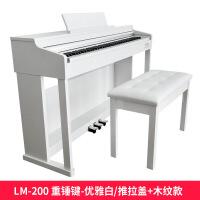 ?88键重锤电钢琴专业儿童初学者智能电子钢琴家用钢琴