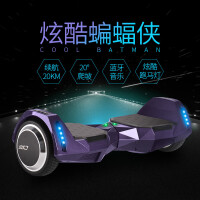 2018新款 电动平衡车车儿童小孩滑板车双轮代步车体感蝙蝠侠R5 36V