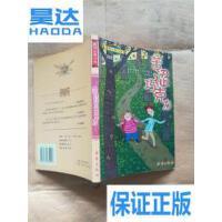 [二手旧书9成新]苦涩巧克力【扉页有笔迹】&624F359199I516.84