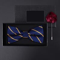 正装结婚婚礼英伦韩版蝴蝶结胸针礼盒装男士黄色细条领结套装