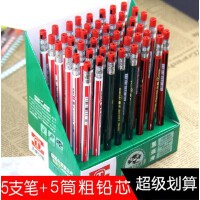 2B自动铅笔2.0mm粗芯笔芯小学生用按动式木铅笔写不断笔芯2mm