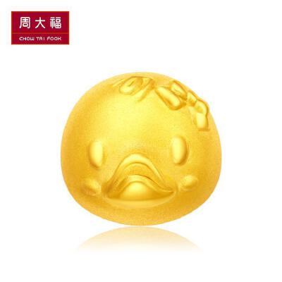 周大福 LTDUCK系列迪迪小黄鸭希望转运珠足金黄金吊坠R20411>>定价正品保证 全国联保,全场可用礼品卡
