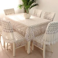 20180717122651662茶几桌布布艺餐桌布椅套椅垫套装家用餐椅套蕾丝椅子套罩简约现代