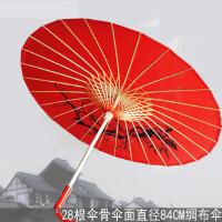【支持礼品卡】跳舞伞舞蹈伞工艺伞演出道具油纸伞装饰伞古典花伞绸布伞仿古伞 jr9