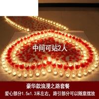 电子蜡烛浪漫LED蜡烛灯玫瑰心形生日布置创意婚庆求婚表白道具