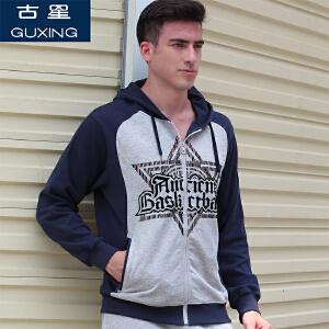 春秋新款男士运动卫衣青少年韩版修身休闲撞色连帽开衫长袖潮外套