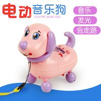 儿童可爱音乐电动狗玩具 婴儿小狗男女宝宝益智音乐0-1-3岁