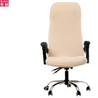 旋转椅套连体办公电脑椅子套罩扶手座椅套吧凳子套弹力老板椅套